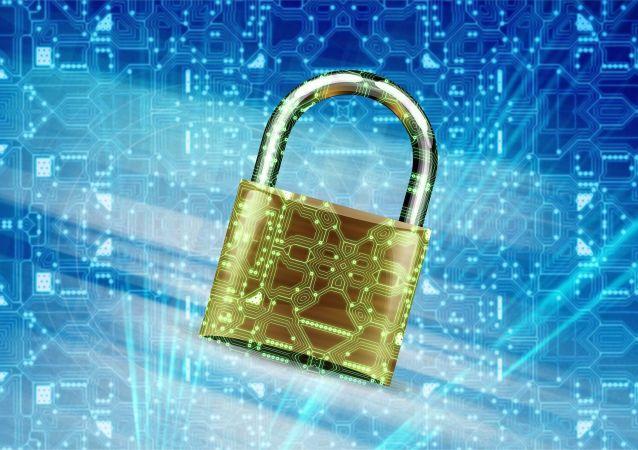 Cybersécurité (image d'illustration)Cybersécurité (image d'illustration)