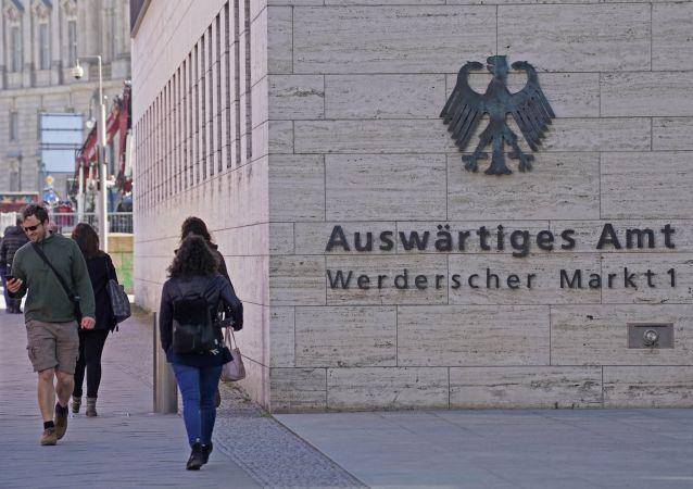 Le ministère allemand des Affaires étrangères