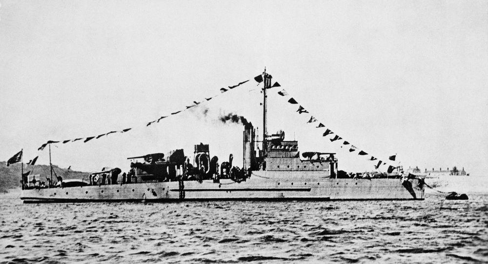 USS Eagle PE-56