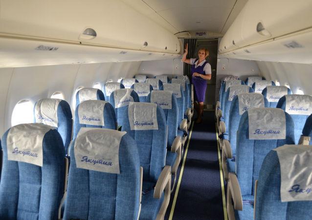 Un Sukhoi Superjet 100 de la compagnie aérienne Yakutia Airlines