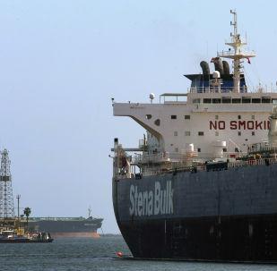 Un pétrolier de la société Stena Bulk (archive photo)
