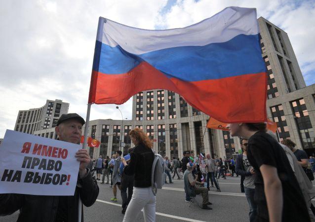 Manifestation en soutien des candidats à la Douma de Moscou