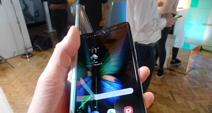 Le smartphone Galaxy Fold