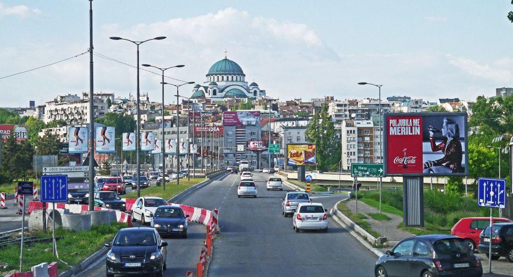 Belgrade, image d'illustration