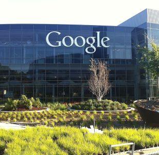 Las oficinas principales de Google en Mountain View (California)