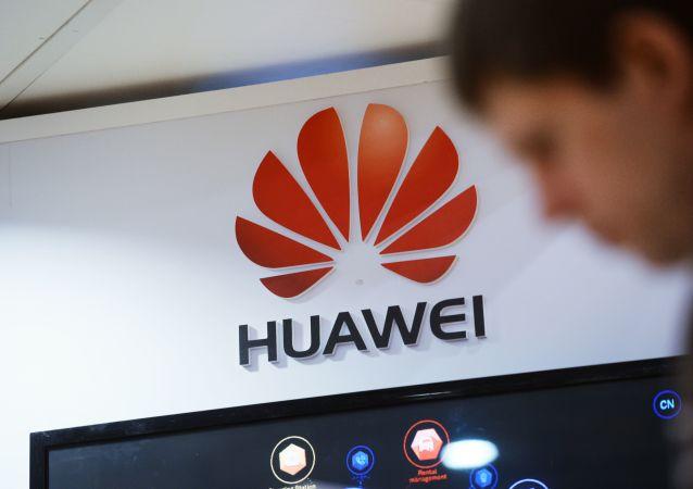 Huawei (image d'illustration)