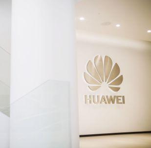 Huawei, image d'illustration