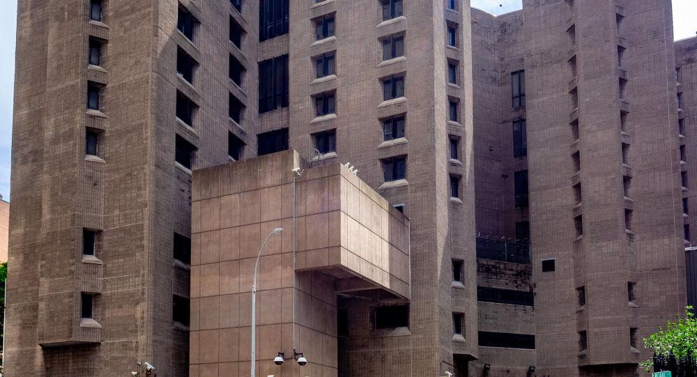 Metropolitan Correctional Center, New York