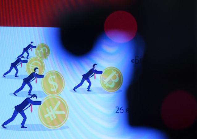 Bitcoin, cryptomonnaies, blockchain