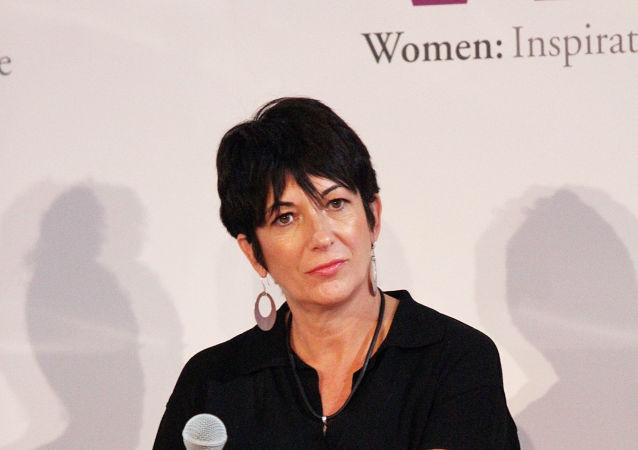 Ghislaine Maxwell, le 20 septembre 2013, New York