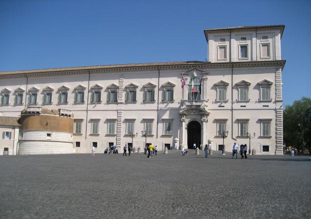 Le palais du Quirinal, résidence officielle du président de la République italienne