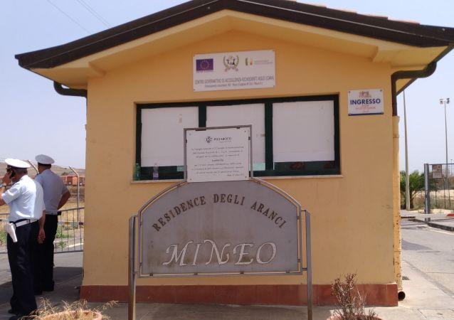 centre d'accueil des réfugiés à Mineo