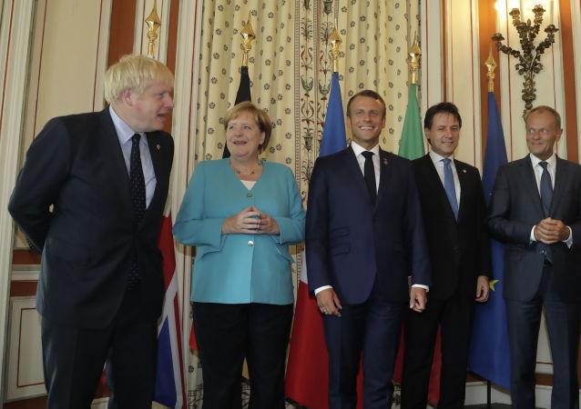 Le sommet G7