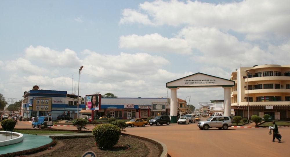 Centre de Bangui