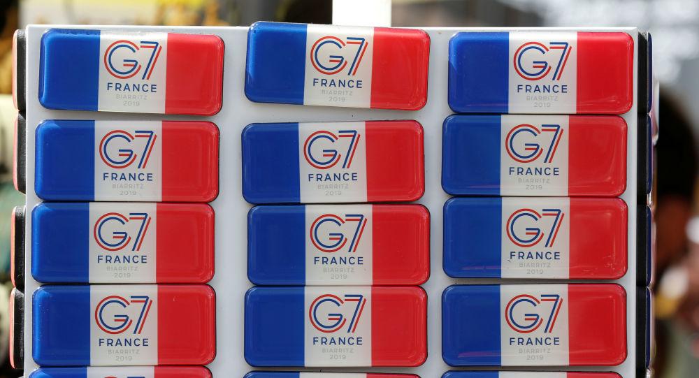 Aimants à l'effigie du logo du G7