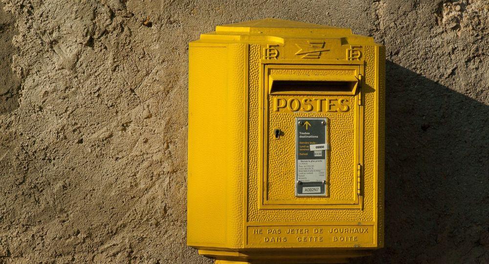 une boîte aux lettres (image d'illustration)