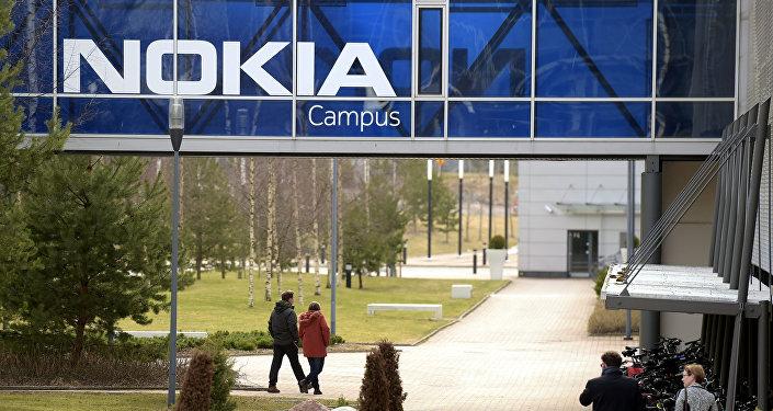 Siège de Nokia à Espoo, en Finlande