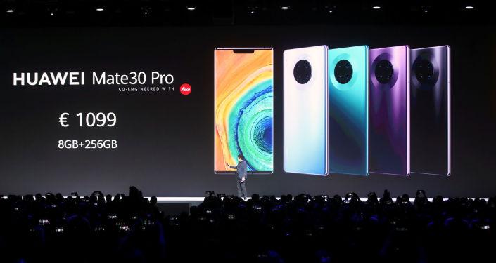 La présentation du Mate 30 de Huawei à Munich le 19 septembre