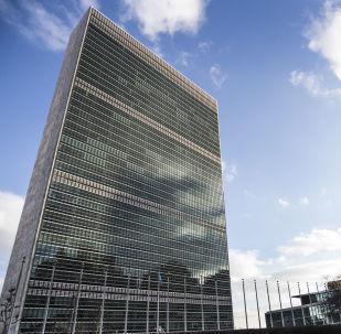 Siège de l'Assemblée générale de l'Onu à New York