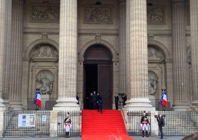 Cérémonie d'hommage à Jacques Chirac à Paris