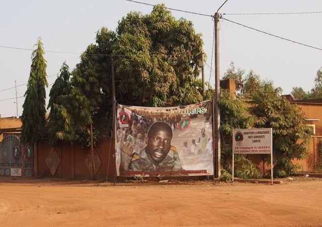 Le siège de l'UNIR/PS dans le quartier 1200 logements à Ouagadougou, Burkina Faso