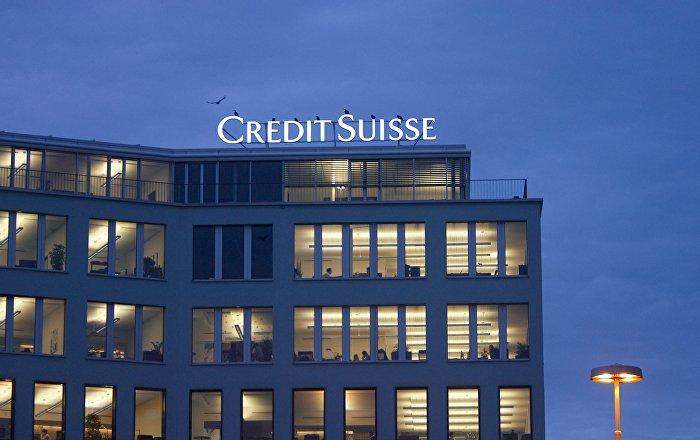 Crédit Suisse à Zurich