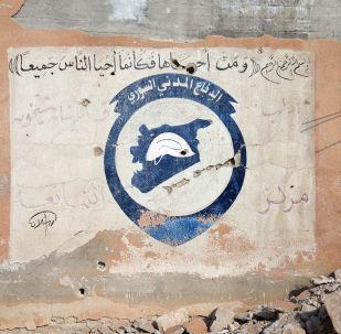 Le logo des Casques blancs en Syrie