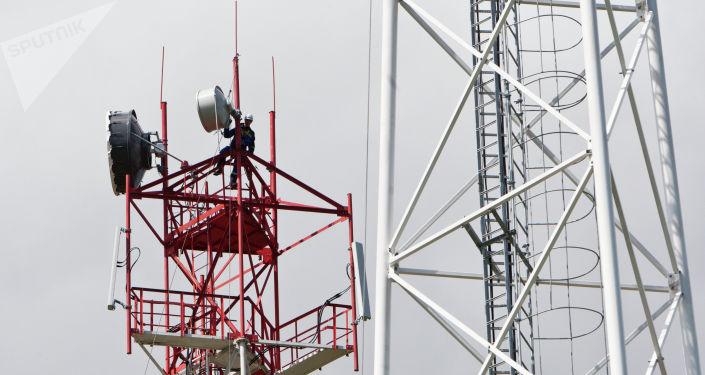 L'antenne-relais