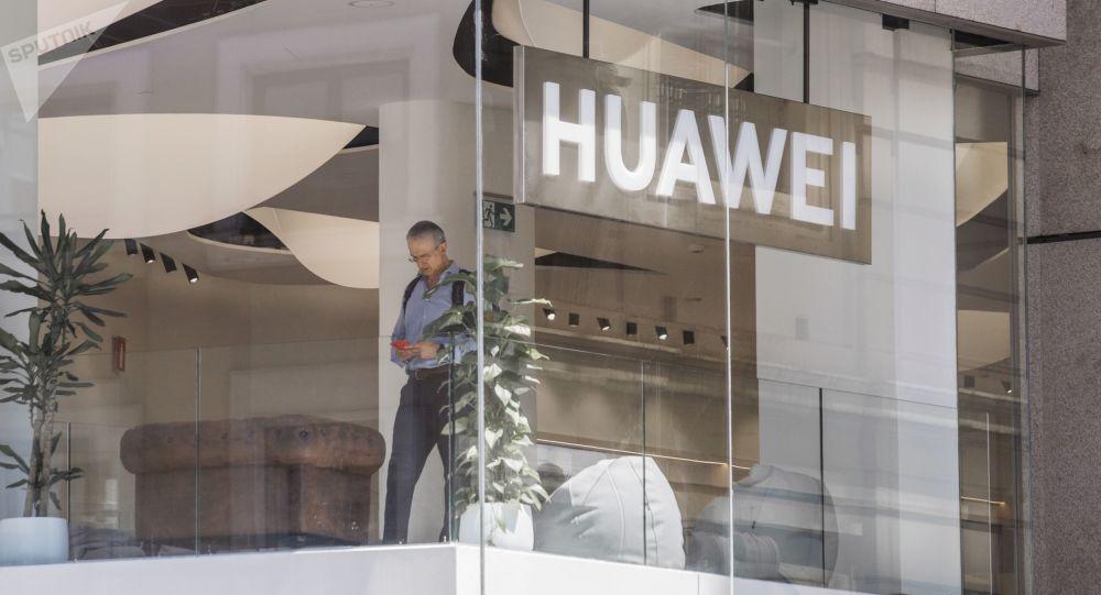 le boutique de Huawei