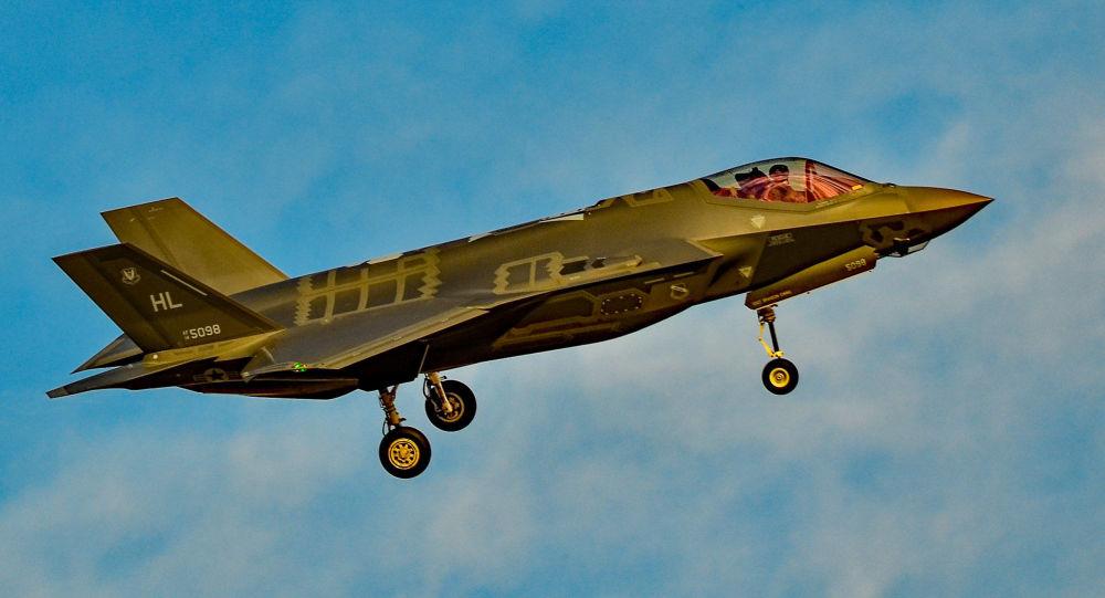 Un F-35A Lightning II (image d'illustration)