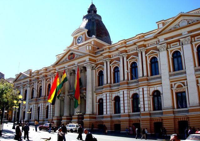 Palais du Congrès national à La Paz