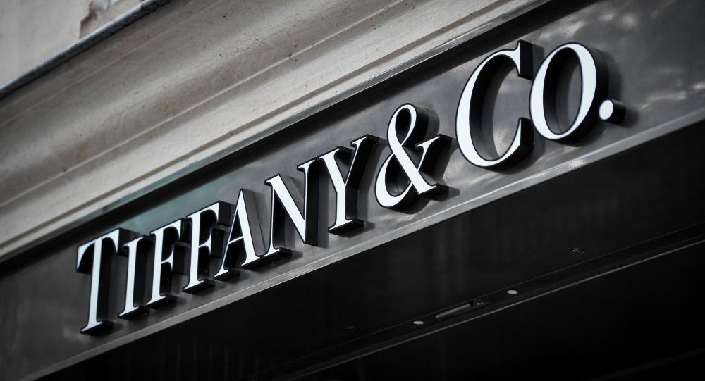 Le joaillier Tiffany racheté par LVMH