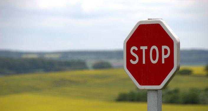 Une signalisation routière