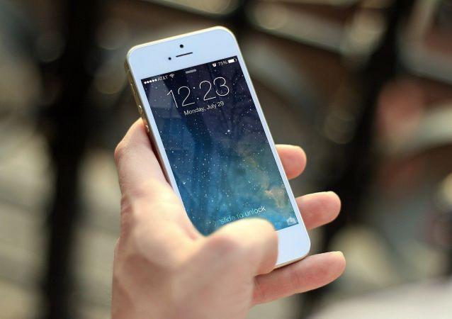 Un écran de portable