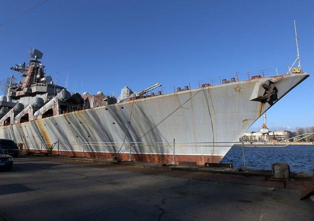 Croiseur à missiles Oukraïna de la flotte ukrainienne