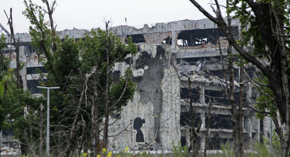 Graffiti, symbolisant les enfants tués pendant le conflit en Donbass