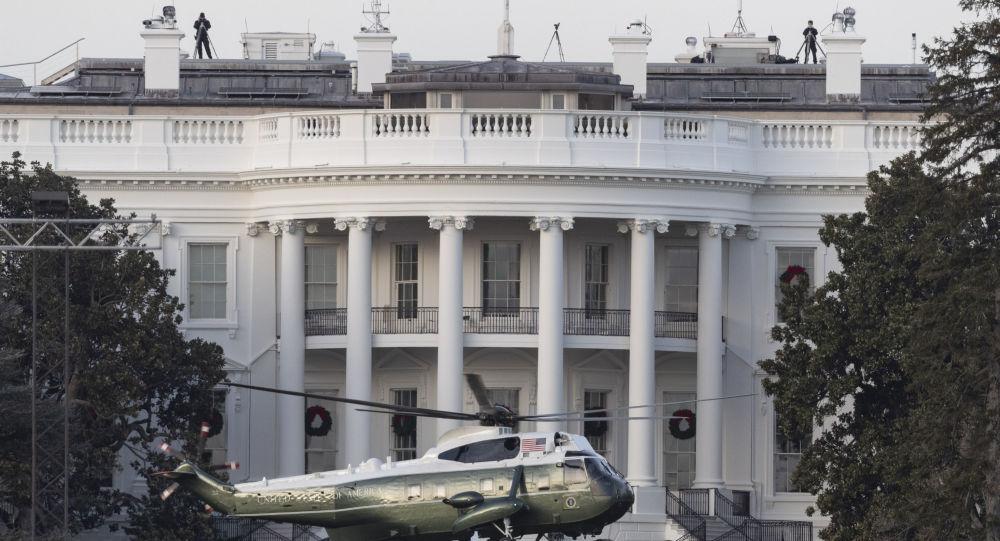 Pelouse de la Maison-Blanche (photo d'archives)