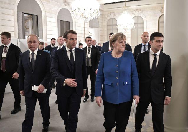 La rencontre au format Normandie