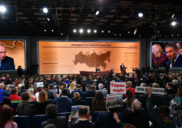 la grande conférence de presse annuelle du Président russe