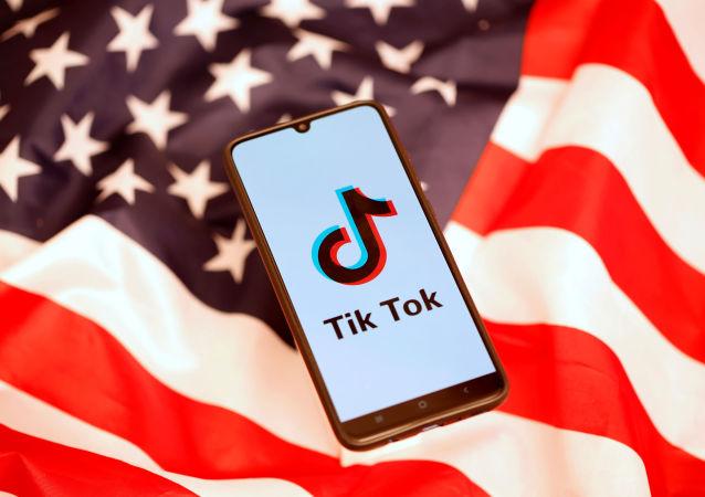 TikTok (image d'illustration)