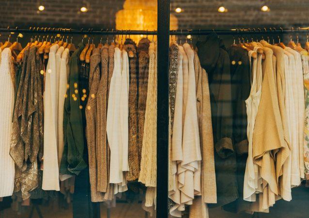 Le vêtement