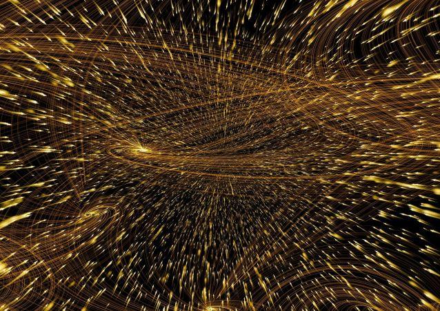 Physique quantique (image d'illustration)
