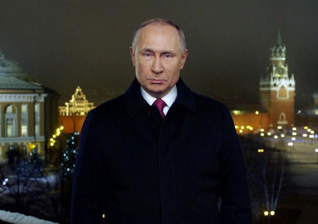 Poutine présente à ses compatriotes ses vœux du Nouvel An