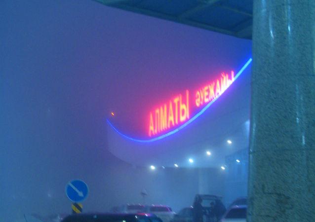 Aéroport d'Almaty