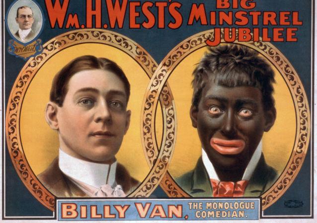 Blackface et déguisement: la soirée du Nouvel An qui ne passe pas