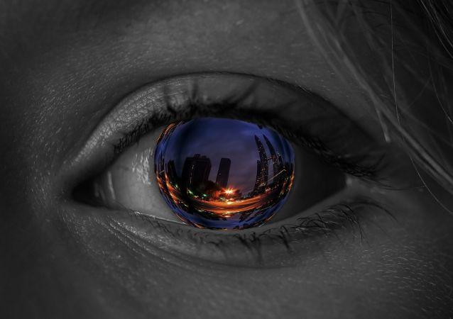 Réalité virtuelle (image d'illustration)