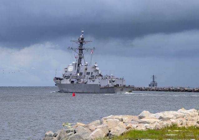 Le destroyer USS Farragut