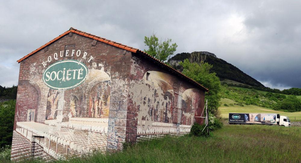 Roquefort Société (photo d'archives)