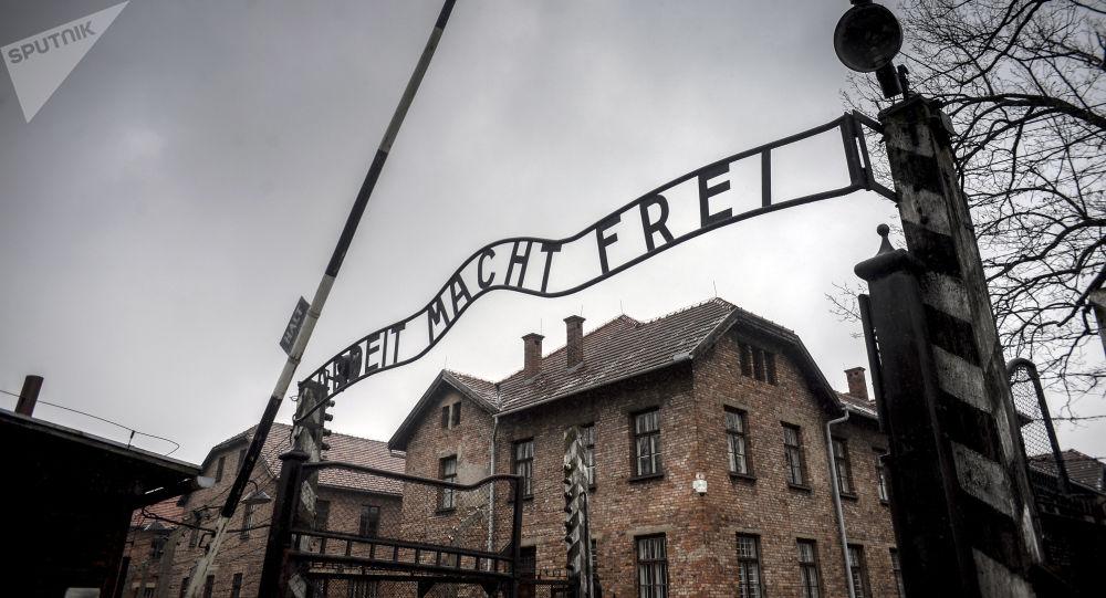 La porte d'entrée du camp de concentration d'Auschwitz (archive photo)