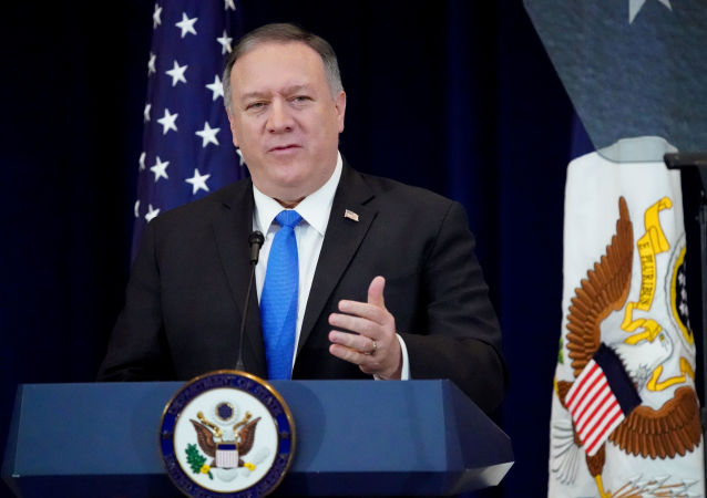 Mike Pompeo (photo d'archive)
